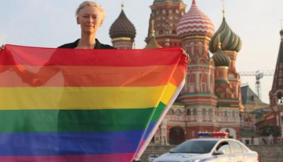 Russia: Side by Side LGBT Film Festivals Loses Appeal and Found Guilty for Violating 'Foreign Agents' Law
